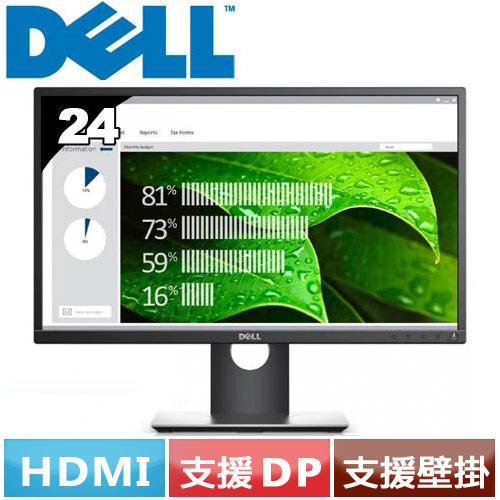 R2【福利品】DELL 24型 P2417H IPS寬螢幕