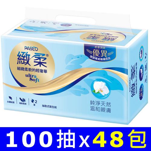 PASEO緻柔 抽取式衛生紙100抽x8包x6袋/箱