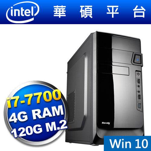 【Win10+防毒】華碩B250平台【雲龍鬥神】i7四核SSD電腦