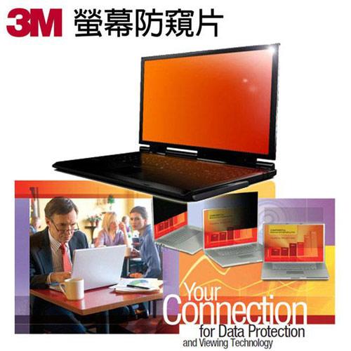 3M 金色炫亮系列 螢幕防窺片 11.6吋(16:9) GPF11.6W9