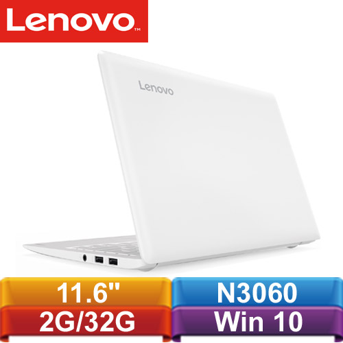 Lenovo聯想 Ideapad 110S-11IBR 80WG0019TW 11.6吋筆記型電腦