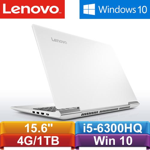 Lenovo聯想 IdeaPad 700-15ISK 80RU00N1TW 15.6吋筆記型電腦
