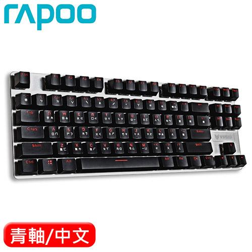 Rapoo 雷柏 VPRO V500 機械遊戲鍵盤 青軸
