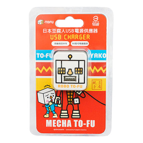 日本豆腐人USB電源供應器 TF-CH002