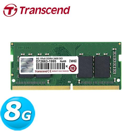 Transcend創見 JetRam DDR4-2400 8GB 筆記型記憶體