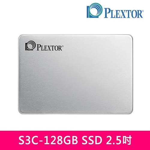 PLEXTOR S3C-128GB SSD 2.5吋固態硬碟【原價:1699▼省$300】