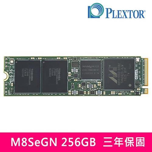 PLEXTOR M8SeGN 256GB M.2 2280 PCIe SSD 固態硬碟/三年保(無散熱片)