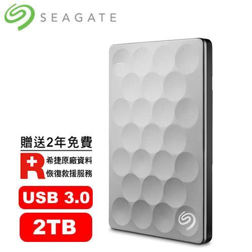 Seagate Backup Plus Ultra Slim 2.5吋 2TB SRS行動硬碟-白金【送2年資料救援服務+精美皮套】