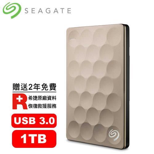Seagate希捷 Backup Plus Ultra Slim 2.5吋 1TB 行動硬碟 金【現折200↘再送硬碟包】