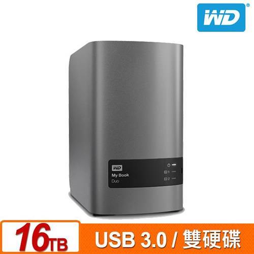 WD My Book Duo 16TB(8TBx2) 3.5吋雙硬碟儲存
