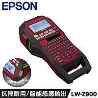 EPSON 工程用手持式標籤機 LW-Z900