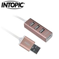 INTOPIC 廣鼎 USB 2.0鋁合金集線器 HB-27-GD