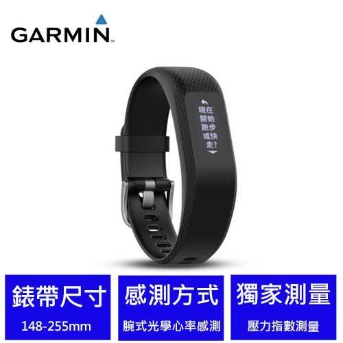 GARMIN vivosmart 3 HR智慧健身心率手環 黑 L【限時下殺千元】