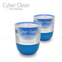 Cyber Clean 汽車專用罐裝清潔軟膠 160g
