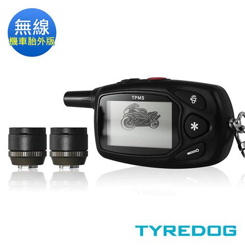 TYREDOG TD4000 無線胎壓偵測器 機車重機兩輪專用【原價:2490▼降$510】