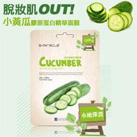 韓國 S+Miracle-小黃瓜補水面膜Cucumber1入