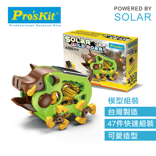ProsKit 寶工科學玩具 GE-682 太陽能野豬【原價420↘限時優惠中!!】