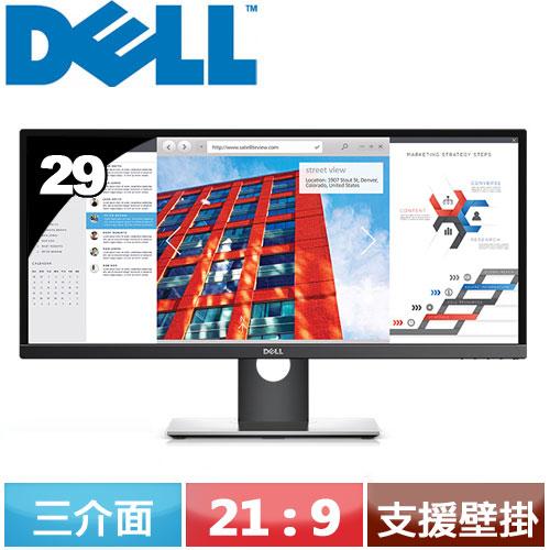 R1【福利品】DELL 29型 U2917W 21:9 IPS寬螢幕