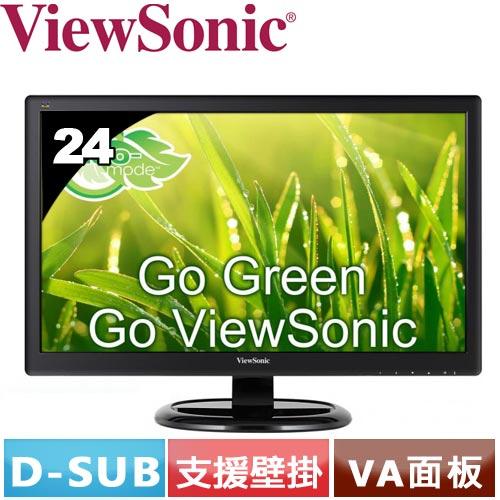 R2【福利品】ViewSonic VA2465S 24型節能省電螢幕