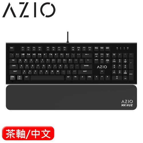 AZIO MK HUE 鋁合金白光機械鍵盤 黑 Cherry 茶軸