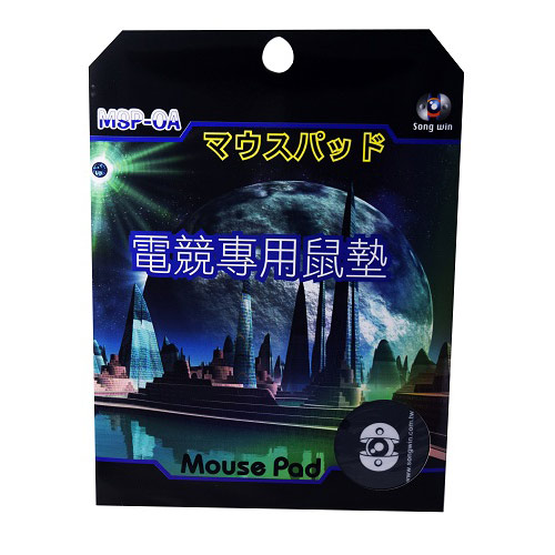 Songwin 尚之宇 電競專用滑鼠墊