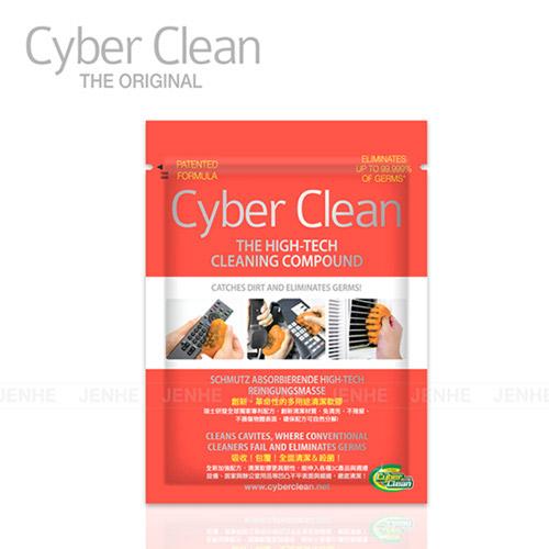 Cyber Clean 台灣限定版清潔軟膠 40g
