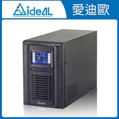 愛迪歐 ON LINE 在線式UPS IDEAL-9301LB(1KVA)【【純正弦波可接風扇】】