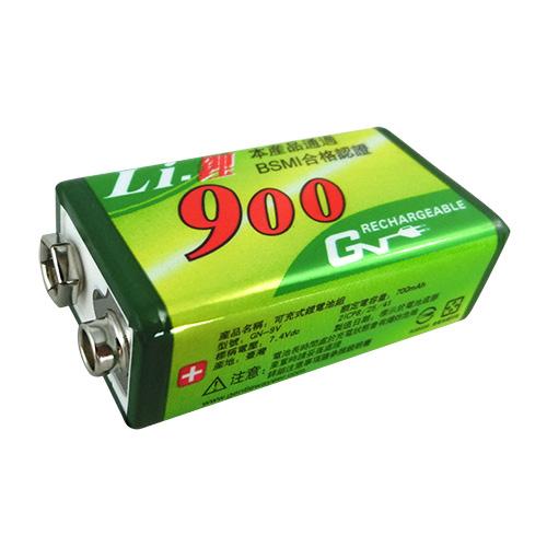 GN 9V 900mAh 可充式鋰電池