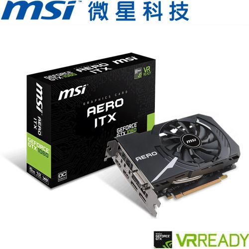 MSI微星 GeForce GTX 1060 AERO 6G OC 顯示卡