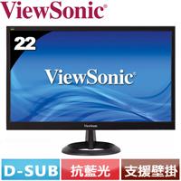 ViewSonic優派 22型 Full HD零閃頻抗藍光護眼螢幕 VA2261-2