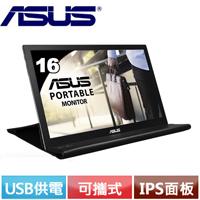 ASUS華碩 MB169B+ IPS 15.6型 外接式顯示器