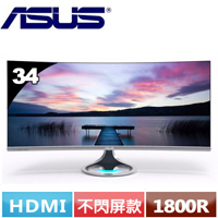 ASUS華碩 MX34VQ 34型 Designo Curve 超廣曲面液晶螢幕