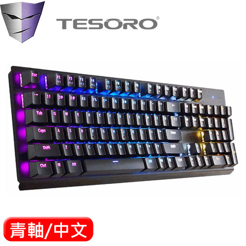 TESORO 鐵修羅 Gram SE 剋龍劍機械光軸幻彩版 黑 青軸