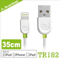 Avantree MFI Lightning USB apple認證35公分充電傳輸線(TR182)