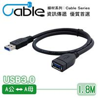 i-gota Cable 強效抗干擾USB 3.0 A公-A母 180cm