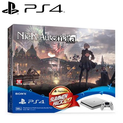 【客訂品】PS4主機 Summer Pack 尼爾:自動人形 同捆組 500G 銀【預購~送專用直立架】