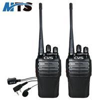 CVS 專業無線對講機 (2入裝) CVSC16
