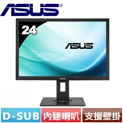 R2【福利品】ASUS BE24AQLB 24型 IPS護眼寬螢幕