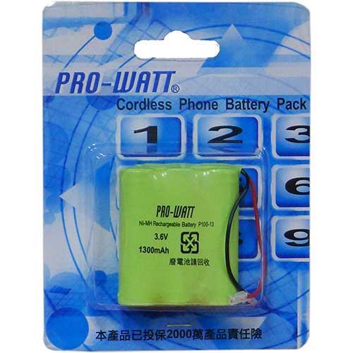 PRO-WATT P100A  3.6V1300mA鎳氫電話電池萬用頭