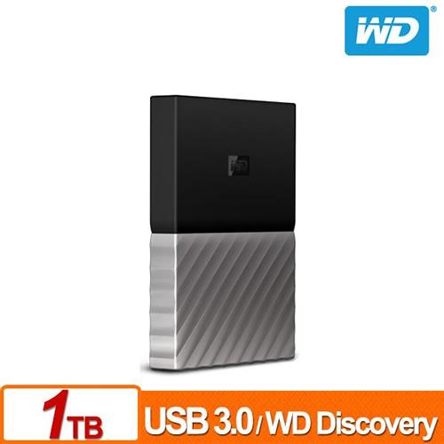 WD My Passport Ultra 1TB(黑銀) 2.5吋行動硬碟