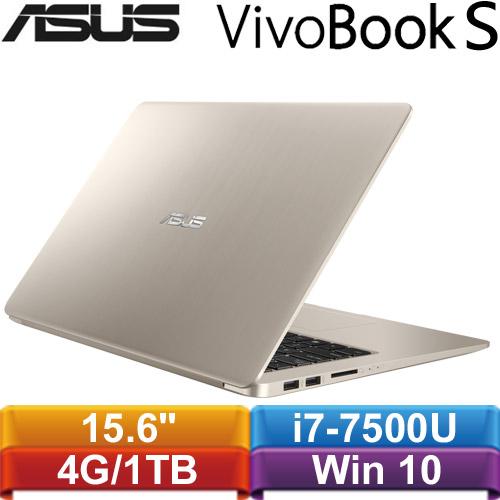ASUS華碩 VivoBook S15 S510UQ-0111A7500U 15.6吋筆記型電腦 冰柱金 -friDay購物 x GoHappy