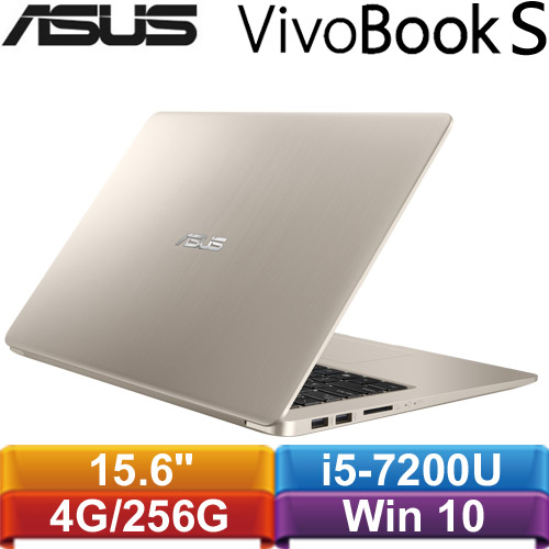 ASUS華碩 VivoBook S15 S510UQ-0091A7200U 15.6吋筆記型電腦 冰柱金 -friDay購物 x GoHappy