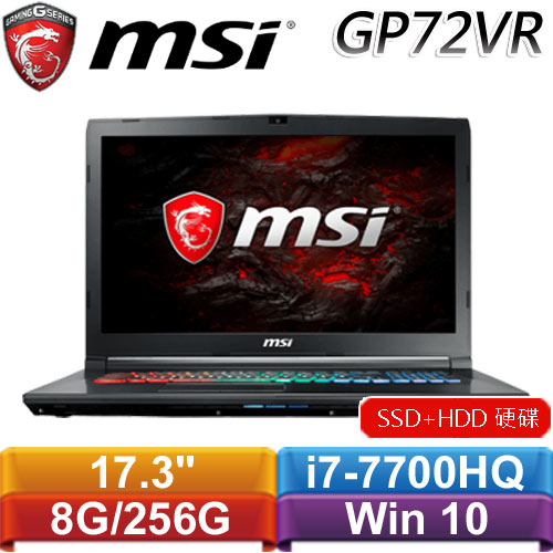 MSI微星 GP72VR 7RFX(Leopard Pro)-467TW-BB7770H8G1T0DS10MH 17.3吋筆記型電腦