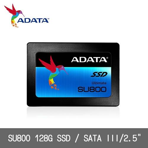 ADATA 威剛 Ultimate SU800 128GB 2.5吋 SATA3 固態硬碟【下殺100↘送防毒軟體】