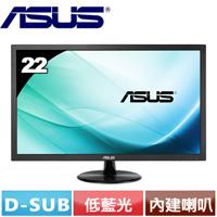 ASUS華碩 22型 超低藍光護眼螢幕 VP229TA