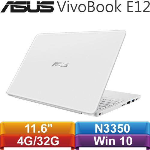 ASUS華碩 VivoBook E12 E203NA-0021AN3350 11.6吋輕薄小筆電 珍珠白