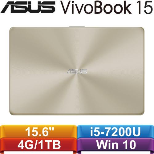 ASUS華碩 VivoBook 15 X542UR-0021C7200U 15.6吋筆記型電腦 冰柱金【福利品-僅3台出清】