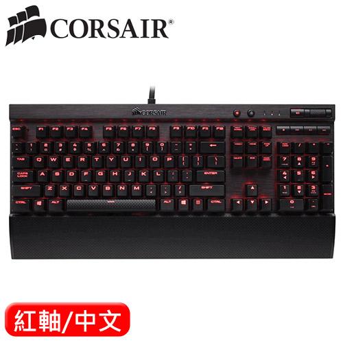 CORSAIR 海盜船 K70 LUX 機械電競鍵盤 紅光 紅軸【送瑞士清潔軟膠】