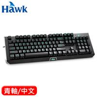 Hawk 逸盛 G9000 闇夜之刃 背光機械遊戲鍵盤 青軸 中文