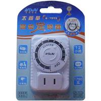 JR-1212太簡單12H節能定時器